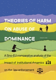 Theories of Harm on Abuse of Dominance